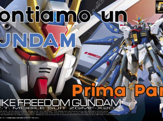 Gundam Strike Freedom ZGMF-X20A